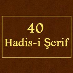 40 Hadis-i Şerif