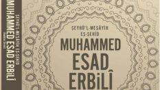 Menemen şehidi Erbili hakkanda en kapsamlı kitap!