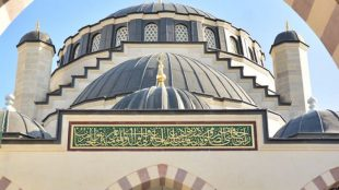 Ömer Öztürk Camii Açılışı